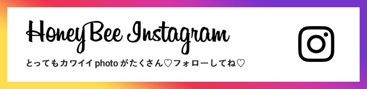 Instagramはこちら