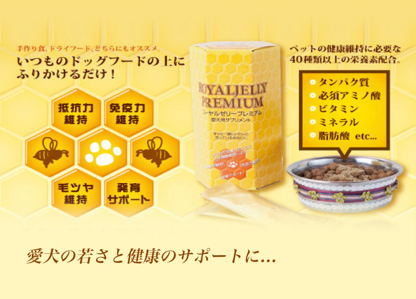 item-royal-002