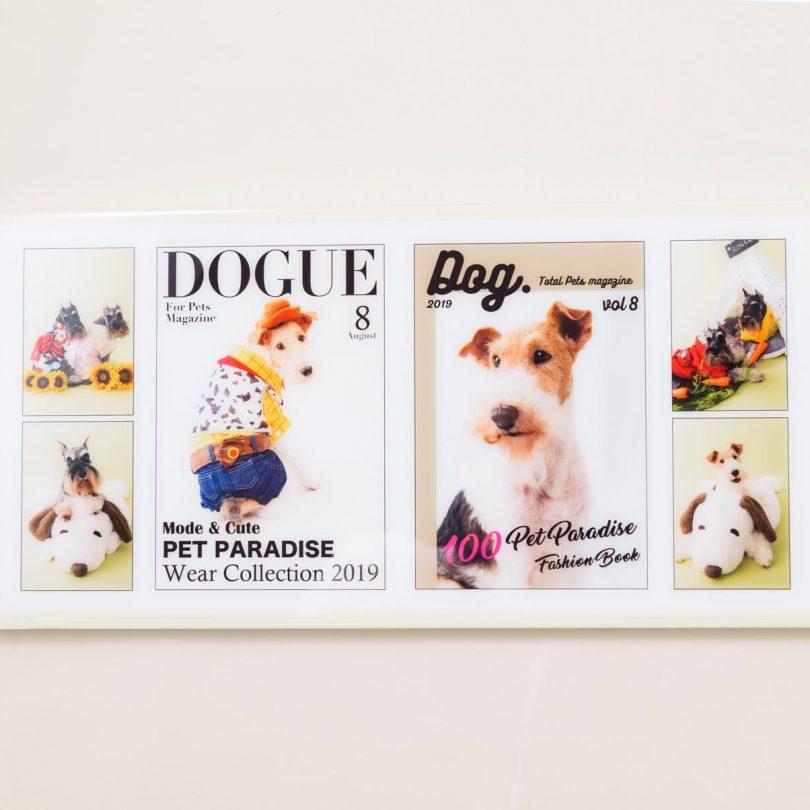 まるでうちの子が雑誌の表紙を飾ったかのようなデザインです。